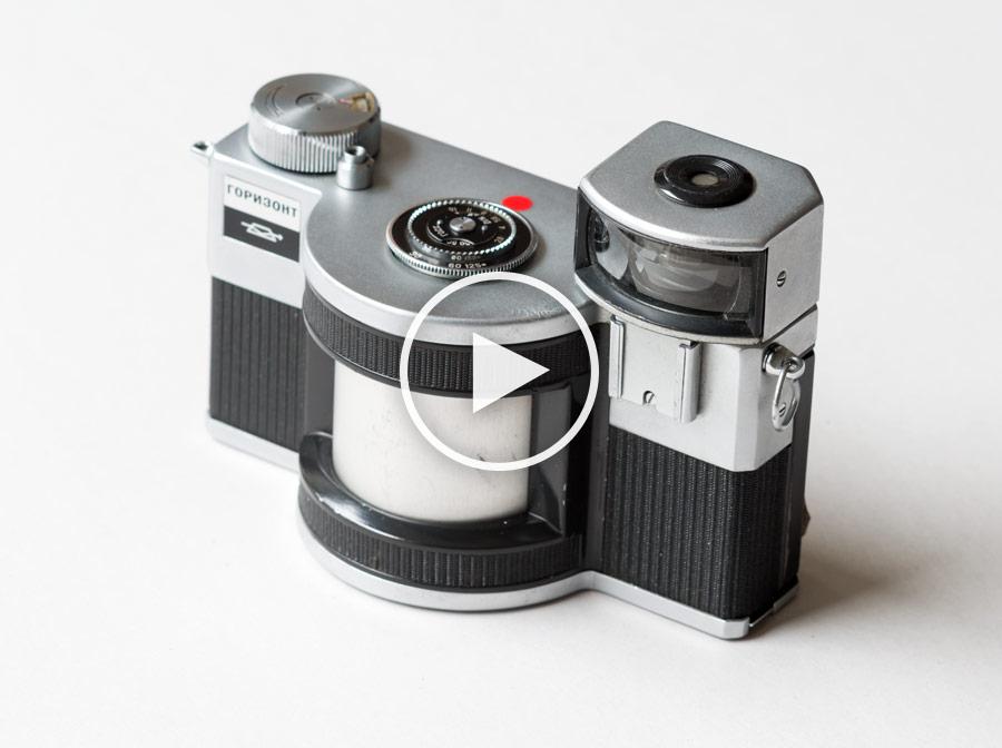 360°-Objekt Horizont Panoramakamera | HTML5